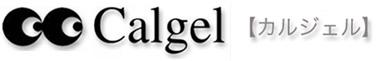 calgel logo